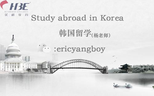 汉桥留学广告杨.jpg
